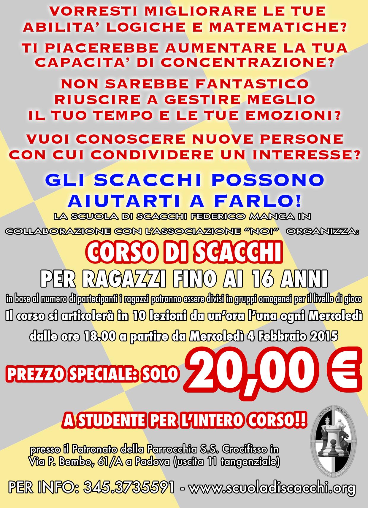 corso_guizza