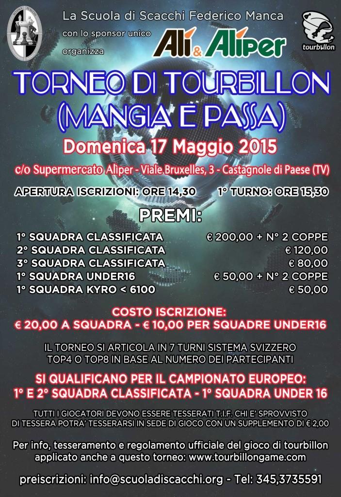 tourbillon_20150517