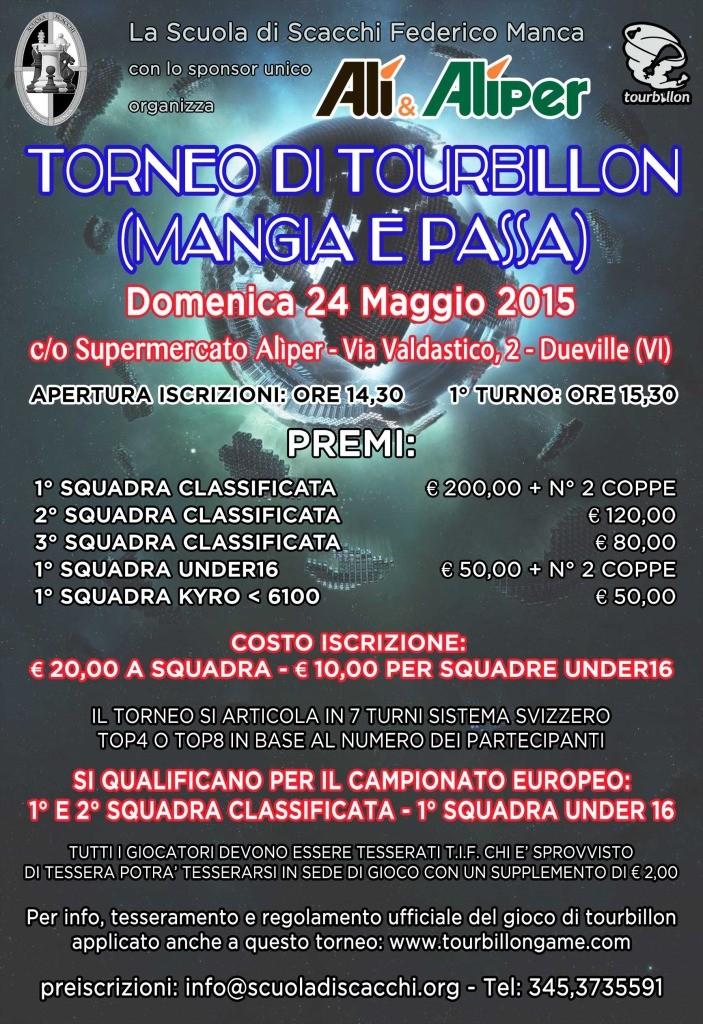 tourbillon_20150524